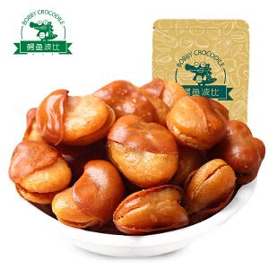 鳄鱼波比_兰花豆200gx2袋 坚果炒货 零食蚕豆牛肉味
