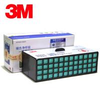 3M 车载空气净化器PN38800/PN38900过滤网 汽车净化滤芯 配件耗材