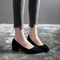 工作鞋黑色职业高跟鞋透气瓢鞋女夏小跟单鞋女4cm粗跟中跟鞋 黑色 4cm