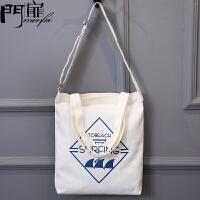 【两件五折】门扉 购物袋 现代简约帆布包单肩斜挎两用女学生书包手提超市商场便捷环保购物袋家居日用收纳袋