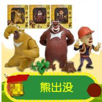 熊出没公仔熊大熊二光头强公仔模型光头强玩具套装熊出没玩具套装