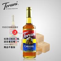 美国原装进口Torani/特朗尼焦糖糖浆 焦糖酱果露 塑料瓶装750ml