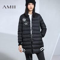 【双十一特价福利款】AMII[极简主义]女冬新品绣章拼罗纹中长款羽绒服
