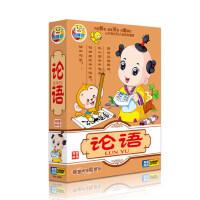 正版幼儿童启蒙早教高清DVD中国传统学论语视频教学材光盘碟片