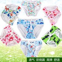 儿童宝宝防水防漏尿裤 婴儿游泳馆泳裤裤兜 女童男童小童女孩泳衣