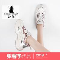 公猴老爹鞋女2019秋季新款运动鞋真皮ins潮厚底时尚百搭智熏韩版