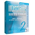 剑桥国际英语教程2(教师用书)(第3版)(附CD光盘4张)