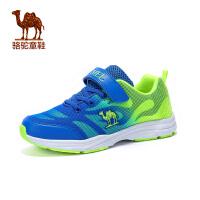小骆驼童鞋 春季新品中童跑鞋男童网面跑步运动鞋透气休闲鞋