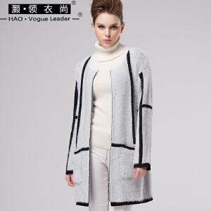 灏领衣尚冬季新款马海毛毛衣女外套圆领开衫黑白撞色拼接厚款
