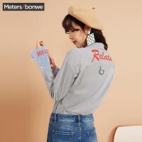 美特斯邦威长袖衬衫女冬季新款纯棉竖条纹修身显瘦衬衣文艺