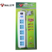 公牛插座插排电源插线板带开关接线板拖线板插板排插3/5米GN-602