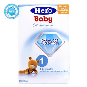 保税区发货 荷兰美素(HeroBaby)婴幼儿配方奶粉1段(0-6个月宝宝)800g  一盒装