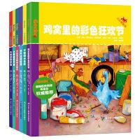 小小变色龙系列 儿童绘本・第二季(套装全6册) [3~7岁]卡勒和小云彩/鸡窝里的狂欢节等6册 3-6-9岁幼儿童绘本