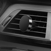 手机指环扣车载支架苹果7X环扣手指扣环磁吸粘贴汽车用磁性车内创意出风口卡扣式多功能通用磁铁车上支撑导