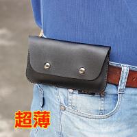 超薄步步高vivo X20手机腰包x20plus穿皮带挂腰皮套 横竖款双机包