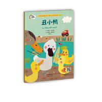 丑小鸭 [法]戈多 改编,[法] 拉佩尔 绘,赵然 9787514333923