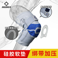 【2支装】准者护膝男士篮球装备专业运动跑步半月板损伤膝盖护具