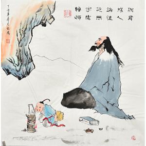 当代著名画家王伯阳67 X 67CM人物画gr00354