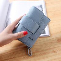 女士钱包短款多功能折叠大容量三折小清新拉链韩版学生零钱包钱夹