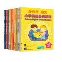 外教社 朗文小学英语分级阅读1-12全套12本(附CD光盘)上海外语 外教社朗文小学英语分级阅读:全12册(含CD)