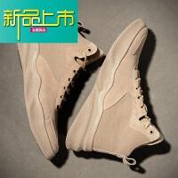 新品上市春季男鞋19新款潮鞋马丁靴男士中帮英伦复古百搭工装靴真皮靴子 卡其色 717