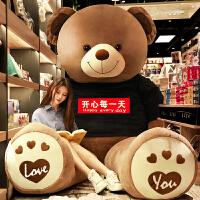 圣诞节礼物泰迪熊公仔毛绒玩具女特大号抱抱熊大熊布娃娃熊猫玩偶