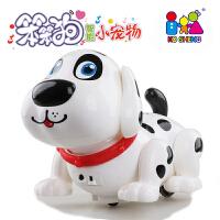 儿童电动玩具狗机器电子笨笨狗走路会唱歌跳舞婴儿小狗狗玩具