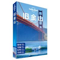 LP旧金山-孤独星球Lonely Planet国际旅行指南系列:旧金山