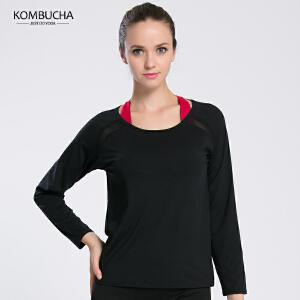 【新春特惠价】Kombucha瑜伽健身T恤女士速干透气性感美背镂空网眼一字带跑步健身长袖T恤K0125