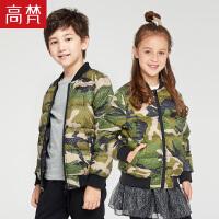 高梵儿童迷彩羽绒服短款反光迷彩宝宝棒球服加厚男童外套