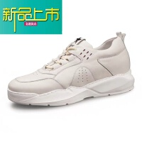新品上市高哥增高鞋8CM男鞋运动跑步鞋内增高6厘米休闲鞋小白鞋老爹鞋 白色 白色系带款增高7C