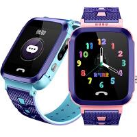 电信版儿童电话手表防水多功能定位可爱男女孩wifi智能