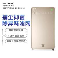 日立(HITACHI) EP-PF120C 进口空气净化器家用除菌除甲醛吸烟宠物吸毛商用 淡雅灰/EP-PF90C