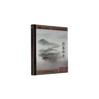 佛教音乐 龙源唱片 陈静 百善唯音 HDCD 1CD