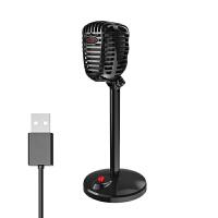 话筒电脑台式主播家用游戏直播语音K歌会议YY录音设备有线电容麦USB电脑麦克风笔记本电脑通用飚雷 F13