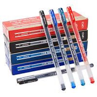 爱好全针管大容量中性笔签字笔学生用0.5水笔一次性水性笔圆珠笔碳素笔子弹头红笔蓝黑色0.35办公文具用品