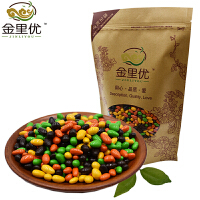 金里优 葵花籽巧克力 石头巧克力 彩虹糖 散装称零食 多种款式任选