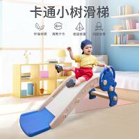 小树滑梯儿童家用滑滑梯室内玩具 多人互动室内游乐场玩具宝宝小型滑梯