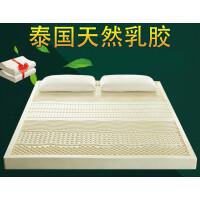 乳胶床垫 泰国天然按摩橡胶垫5榻榻米垫学生宿舍单双人床垫