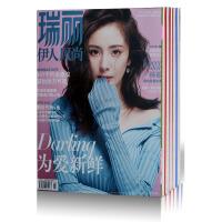 瑞丽伊人风尚 杂志2016年12月 时尚期刊