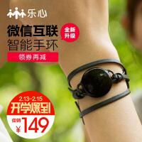 乐心BonBon运动手环智能手环计步器智能穿戴设备计步器 黑色