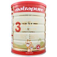 百立乐natrapure幼儿配方奶粉3段800克(瑞士原装进口)