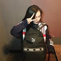 PUMA男女日系复古潮流纯色双肩包学生背包书包电脑包彪马串标休闲
