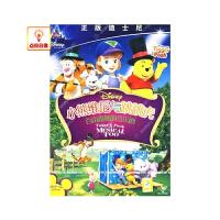 动画片小熊维尼与跳跳虎百亩森林的音乐剧正版DVD