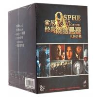 DVD索尼经典烧脑悬疑电影合集(9碟装)