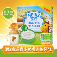 Heinz/亨氏米粉 淮山薏米营养米粉400g宝宝辅食婴幼儿米粉米糊