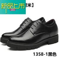新品上市内增高男鞋8cm 隐形增高鞋韩版厚底真皮商务结婚增高皮鞋男潮cm 黑色 增高8厘米