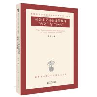 """江苏人民:社会主义核心价值观的""""内省""""与""""外化"""""""