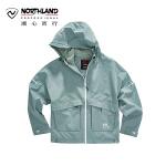 【品牌特惠】NU诺诗兰春夏户外新品防水透湿时尚女式冲锋衣KS072201