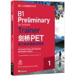 新东方 剑桥PET官方模考题精讲精练1(2020改革版)